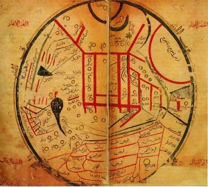 Kashgari Map, 11th Century